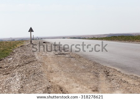 asphalt road - stock photo