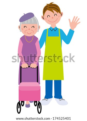 assistance - stock photo