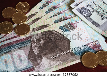 Assorted Egyptian coins and paper currency. - stock photo