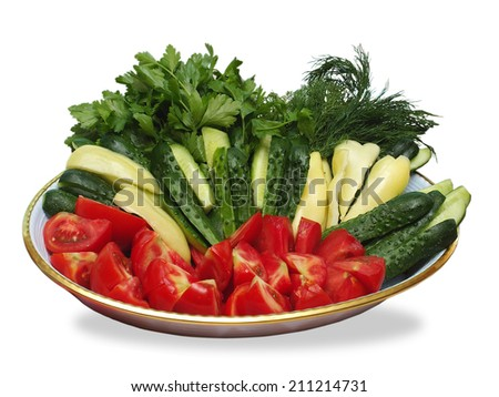 Assorted fresh vegetables with dill and parsley - stock photo