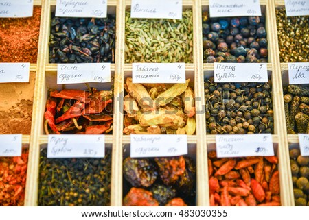 Assortment of spices in wooden box