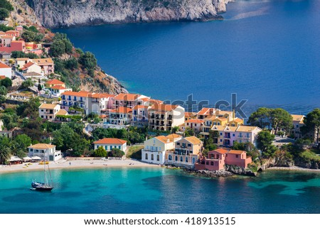 Assos village, Kefalonia island, Greece - stock photo