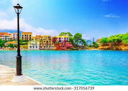 Assos village on Kefalonia island, Greece - stock photo
