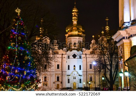 Assumption Cathedral and Christmas Tree at night. Christmas in Kiev Monastery of the Caves