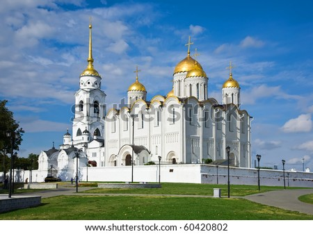 Assumption cathedral  at Vladimir in summer (Russia) - stock photo
