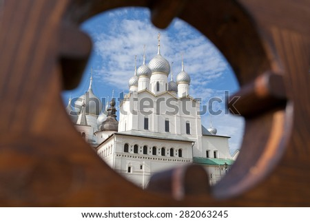 Assumption Cathedral domes, Rostov, Russia - stock photo