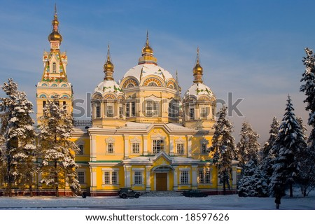 Assumption Cathedral in Kazakhstan, Almaty (series Landmarks and Church) - stock photo