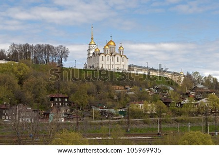 Assumption Cathedral on the highest hill in ancient Russian city of Vladimir (Golden Ring of Russia) - stock photo