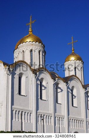 Assumption church in Vladimir, Russia. UNESCO World Heritage Site.