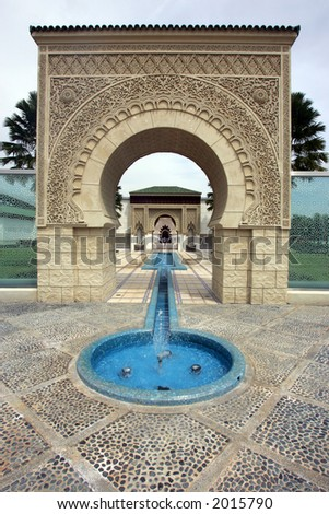 Astaka Morocco or Moroccan Pavilion or Islamic Garden Pavilion.