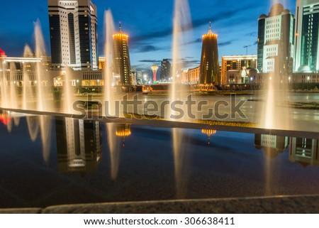 ASTANA, KAZAKHSTAN  - stock photo