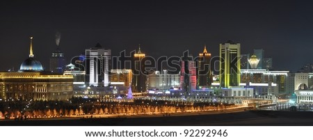 Astana Kazakhstan city skyline by night - stock photo