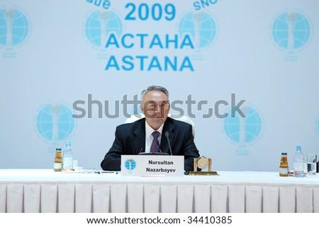 ASTANA, KAZAKHSTAN - JUNE 30: Statement by the President of the Republic of Kazakhstan Nursultan Nazarbayev at the III International Congress of Religious Leaders on June 30, 2009 in Astana, Kazakhstan - stock photo