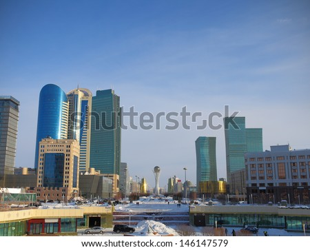 Astana. the central part. - stock photo