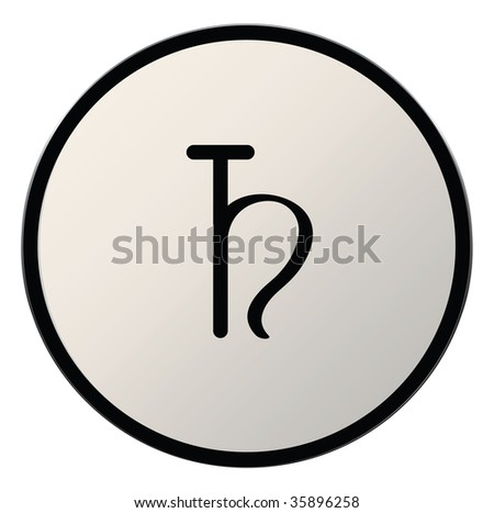 Astrological Symbol Planet Saturn Button Silver Stock Illustration