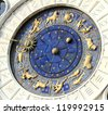 Astronomical Clock Tower (Torre dell'Orologio) Details. St. Mark's Square (Piazza San Marko), Venice, Italy. Tilt view. - stock photo