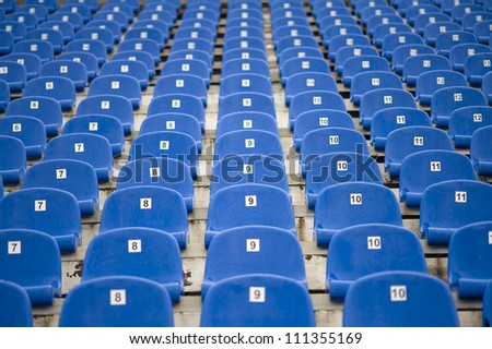 At stadium competitions of federal and regional level are held. On a football field of stadium pass calendar matches of games of superiority of Russia on team football �«SKA - Energy�». - stock photo