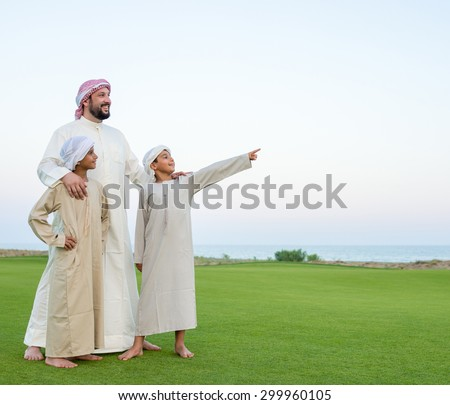 At summer vacation - stock photo