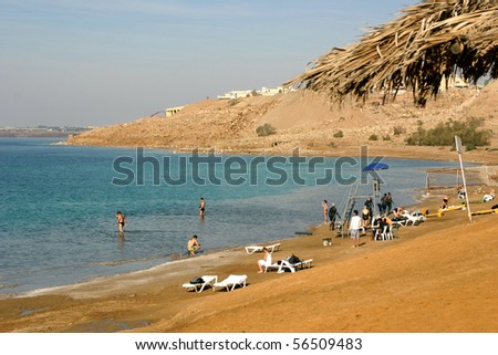 At the Dead Sea