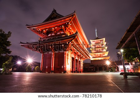 At the Hozomon gate of the Asakusa temple at night in Tokyo, horizontal perspective - stock photo