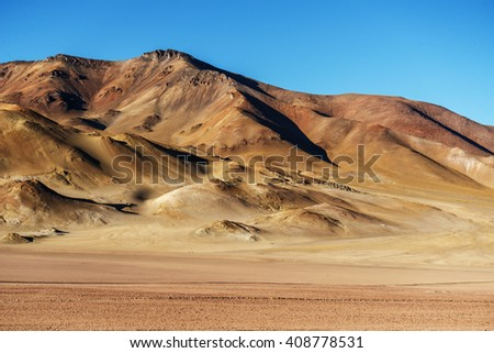 Atacama Desert in Jama Passing, border between Argentina and Chile at the northern end of both countries - stock photo