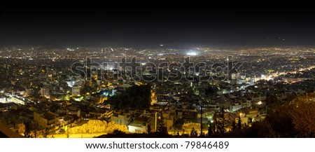 Athens at night - stock photo