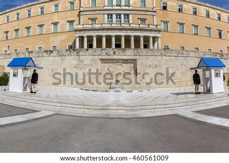 Syntagma Stock Photos, Royalty-Free Images & Vectors ...
