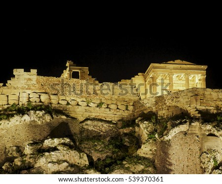 Athens Greece, Erechthion temple on Acropolis hill night view
