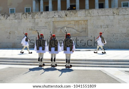 ATHENS, GREECE - JUNE 23:  Changing of Ceremonial Elite infantry Evzones near parliament in Athens, Greece on June 23, 2017.