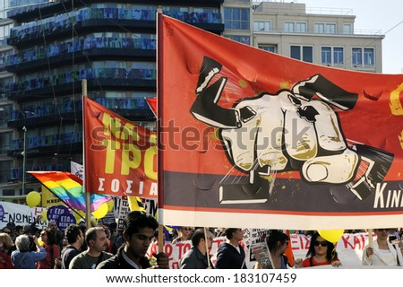 ATHENS GREECE March 22, 2014. About 5,000 people marched through central Athens during an anti-racist, anti-fascism protest to celebrate the International Day for Elimination of Racial Discrimination. - stock photo