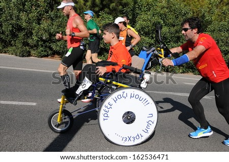 ATHENS, GREECE - NOV 10, 2013: Runners at the 31st Athens Classic Marathon. - stock photo