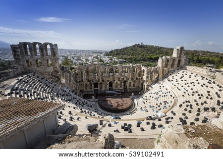 ATHENS - GREECE - SEPTEMBER 21,2016:Ancient theater under Acropolis of Athens, Greece