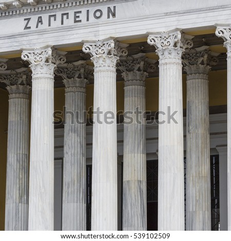 ATHENS - GREECE - SEPTEMBER 21,2016:Greek pillars from the Zappeion megaron in Athens,Greece
