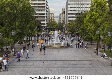 ATHENS - GREECE - SEPTEMBER 21,2016 : View of Syntagma square in Athens with crowd.