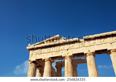 Athens Parthenon, Columns and frieze. Acropolis,  Greece  - stock photo