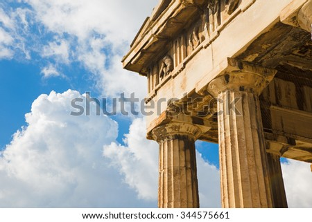 Athens - The detail of Temple of Hephaestus.