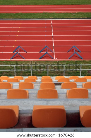 Athletic arena - stock photo