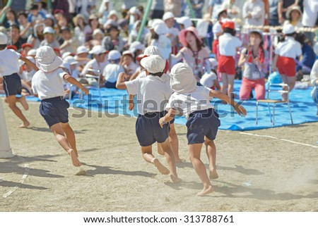Athletic meet of the kindergarten - stock photo