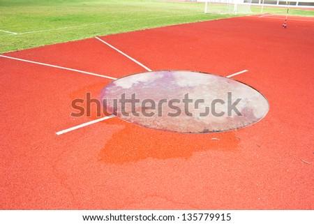Athletic Stadium - stock photo