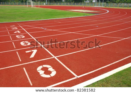 athletic state in Chiangrai Thailand - stock photo