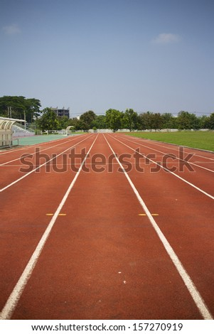 athletic track - stock photo