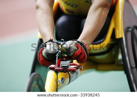 Athletisme handisport - stock photo