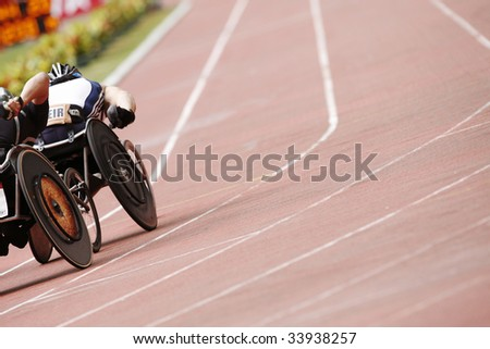 Athletisme handisport *** Local Caption *** - stock photo