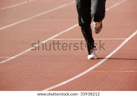Athletisme *** Local Caption ***