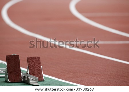 Athletisme Starting block *** Local Caption *** - stock photo