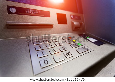 ATM machine. Image include several clipping paths for easily extraction background, screen etc. - stock photo