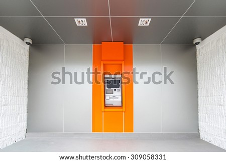 atm machine with blank display - stock photo