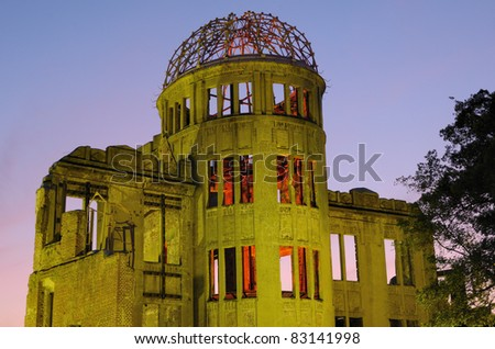 Atomic Dome in Hiroshima, Japan is a memorial to the legacy of Hiroshima as the first city to suffer a nuclear attack. - stock photo