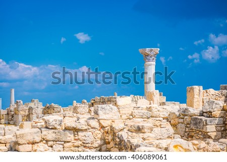 Atrium near the Baptistery at Kourion archaeological site. Limassol District, Cyprus. - stock photo