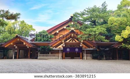 Atsuta-jingu (Atsuta Shrine) in Nagoya, Japan   - stock photo